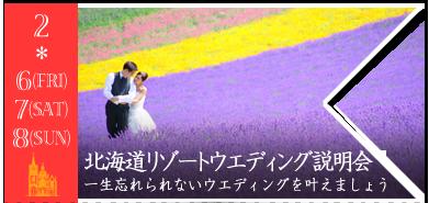 2015_2HRW_01.png