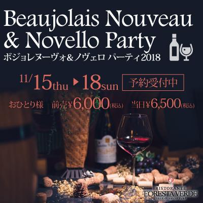 _2018_beaujolais.jpg