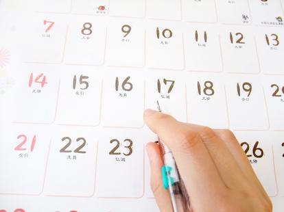 _calendar_free.jpg