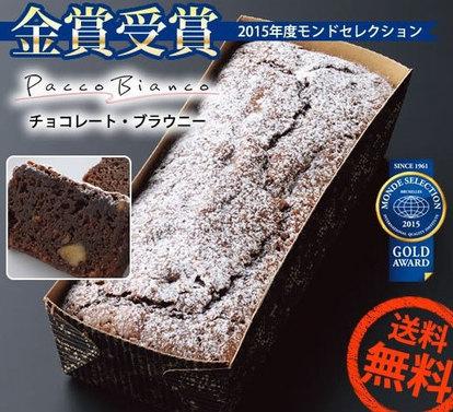 _chocolatebr.jpg