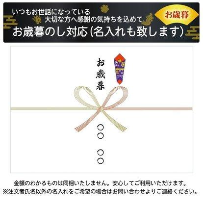 _oseibo_noshi.jpg
