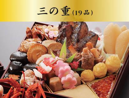 _oshinagaki_ju03.jpg