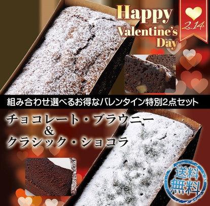 _valentine_set.jpg