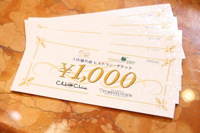 menu_ticket_ph001.png