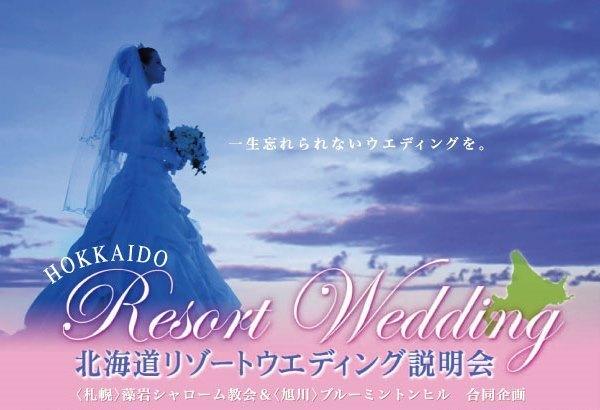 resort最終-2カット.jpg