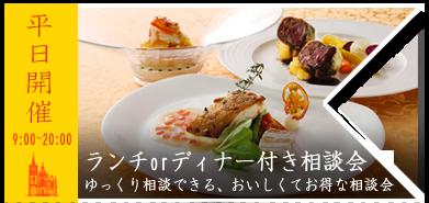 11平日_01.png