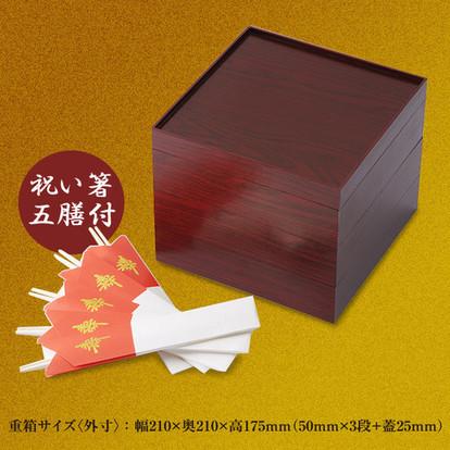 _2018osechi_box.jpg