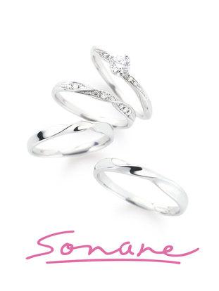 _sonare.jpg