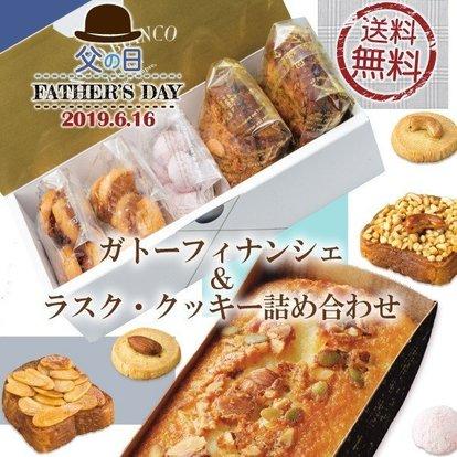 _父の日ギフト(詰め合わせ).jpg