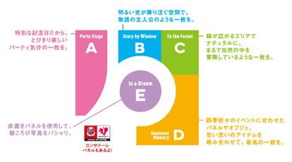 _aisya_map.jpg