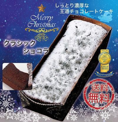 _ch_chocola.jpg