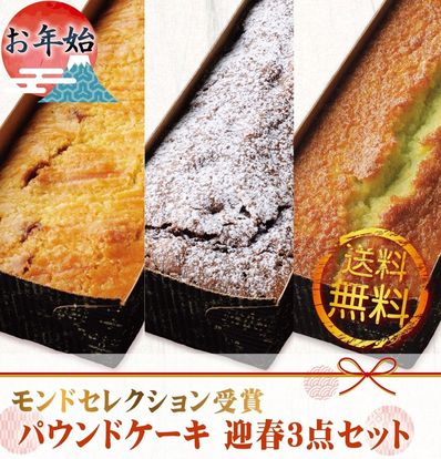 _nenga_cake.jpg