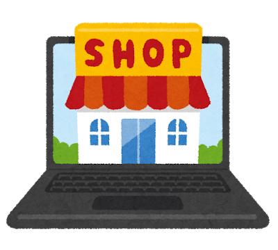 _net_shop.png