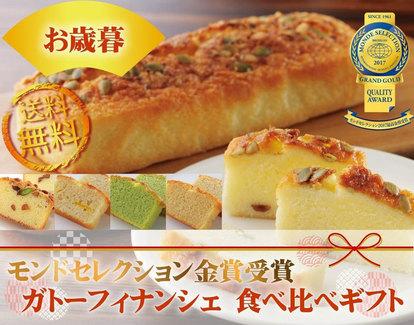 _oseibo_gato.jpg