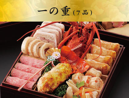 _oshinagaki_ju01.jpg