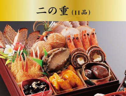 _oshinagaki_ju02.jpg
