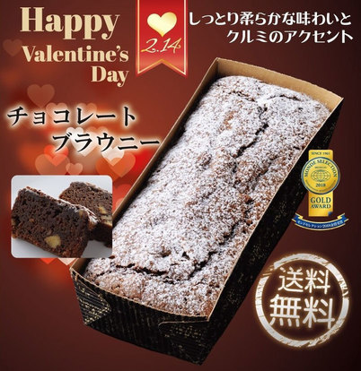 _valentine_bro.jpg