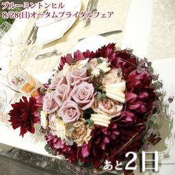 blog-08-26cd.jpg