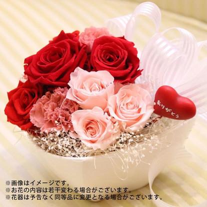 bmh_flower.jpg