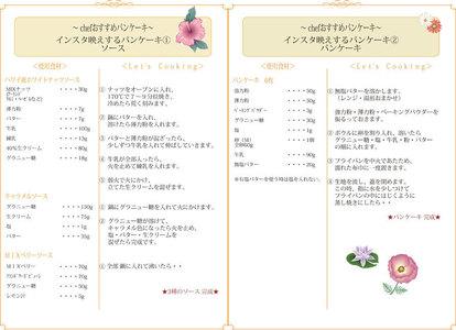 s_0417お料理教室.jpg